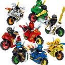 ブロック ニンジャゴー 忍者とバイク各8台 ブロック互換品