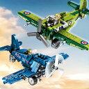 レゴ レゴブロック LEGO レゴミリタリー 戦闘機セット 互換品