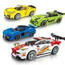 レゴ レゴブロック LEGO レゴスーパーカー チャンピオン 4個Aセット 互換品