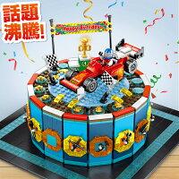 ブロック 誕生日 ケーキ ブロック互換品 プレゼント 入学プレゼント 入学お祝い クリスマスプレゼント 知育玩具 おもちゃブロックお祝いプレゼント