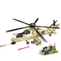 ブロック ミリタリー軍用ヘリコプターWZ10航空機 ブロック互換品 プレゼント 入学プレゼント 入学お祝い クリスマスプレゼント 知育玩具 おもちゃブロックお祝いプレゼント