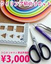 ペーパークイリング・ペーパークラフト・カード作り・ウェルカムボード・ボタニカルフラワー・...