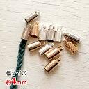 [1個]カツラ・カン付きメタルキャップ・幅約4mm(全3色)