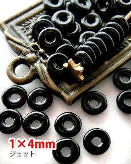 串珠的珠配件捷克珠 O (約 1 × 4 毫米射流) 50 片
