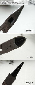 【海外製】ハンドメイド資材・ビーズアクセサリー制作工具・お得な3種類セット!