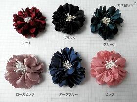布製・貼付け資材・花・ペップ付・直径46mm(全6色)