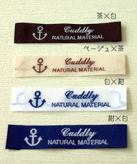ハンドメイド用・副資材・刺繍タグハンドメイド・手作り応援資材:横長マリン(4色)