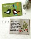 ハンドメイド用・副資材・タグ:happybooオリジナルタグog4 刺繍タグ(大)小鳥・バンビ