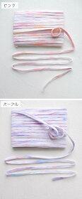 ハンドメイド・手染めファブリックヤーン・パステルカラー・リリヤン糸(全2色)