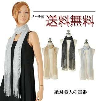★ SALE ★ party black silver grey gold beige ラメシンプル stole wedding invited clothing parties attire entrance ceremony Shichi cute cheap