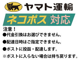 【PART0057】