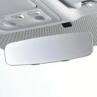フレームレスミラー300SRS R103 300mm シルバー ルームミラー 高反射 曲面鏡 カー用品のセイワ(SEIWA) メーカー直販