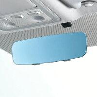 フレームレスミラー250SRB R104 250mm セイワ SEIWA ブルー ルームミラー 高反射 曲面鏡 カー用品のセイワ(SEIWA) メーカー直販