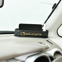 ハローキティ B&Gフィットトレイ KT531 ブラック カー用品セイワ(SEIWA)  メーカー直販