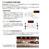 【送料無料】フルHD2CAMドライブレコーダーPDR800FRセイワSEIWAPIXYDAピクシーダ前後フルHD音声録音記録録画自動撮影トラブル防止車クルマアクセサリーカー用品メーカー直販