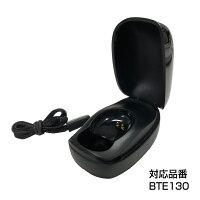 充電ケース&ストラップ ブラック PART0130 bluetooth ブルートゥース イヤホン カー用品のセイワ(SEIWA) メーカー直販