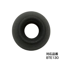 【ネコポス対応】イヤーピース Sサイズ ブラック 2個入り PART0127 bluetooth ブルートゥース カー用品のセイワ(SEIWA) メーカー直販