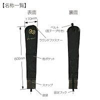 ハローキティ B&Gカサケース KT529 ブラック カー用品セイワ(SEIWA)  メーカー直販