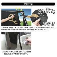 ハローキティ B&Gマグネットカーテン L ブラック カー用品セイワ(SEIWA)  メーカー直販