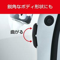 マグネットドアガードK423カーボンシボシリコンブラックカー用品セイワ(SEIWA)メーカー直販