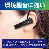 BluetoothワイヤレスイヤホンマイクBTE170BluetoothVer.5.1ブラックカー用品セイワ(SEIWA)メーカー直販