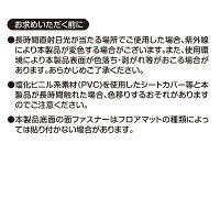 ハローキティ B&Gスマートポケット KT548 ブラック カー用品セイワ(SEIWA)  メーカー直販
