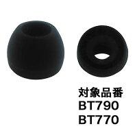 【ネコポス対応】イヤーピース Mサイズ PART0113 bluetooth ブルートゥース イヤホン カー用品のセイワ(SEIWA) メーカー直販