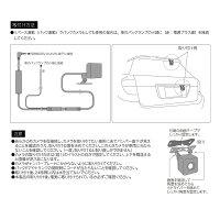 リアカメラPDR007