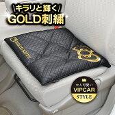 キティちゃん ハローキティ クッション セイワ SEIWA 車 クルマ かわいい KT492 家庭 カー用品