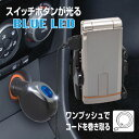 ガラケー 充電器 D312 セイワ SEIWA FOMA ドコモ ソフトバンク 車 クルマ 便利グッズ カー用品