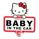 ハローキティ スイングサイン KT282 セイワ SEIWA hello kitty キティちゃん サインボード メッセ