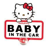 キティちゃん ハローキティ サイン メッセージ ベビー マーク セイワ SEIWA 車 クルマ かわいい 便利グッズ KT282 カー用品