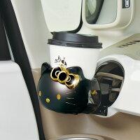 ハローキティ B&Gドリンクホルダー KT494 ブラック カー用品セイワ(SEIWA)  メーカー直販