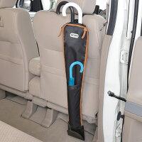 傘入れケース for car OD18 ブラック カー用品セイワ(SEIWA)  OUTDOOR PRODUCTS メーカー直販