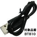 USBケーブル PART0118 bluetooth ブルートゥース イヤホ...