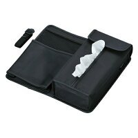 コンパクトシートバックポケット W625 ティッシュボックス縦タイプ カー用品のセイワ(SEIWA) メーカー直販