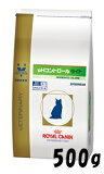 【◆】ロイヤルカナン 猫 pHコントロール ライト 500g