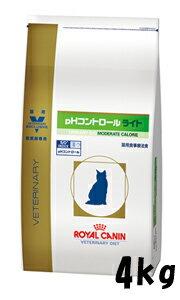 【◆】ロイヤルカナン 猫 pHコントロール ライト 4kg