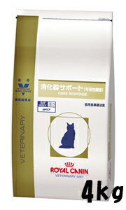 ロイヤルカナン猫用:食事療法食_消化器サポート_可溶性繊維_ドライ
