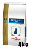 【◆】ロイヤルカナン 猫 腎臓サポート スペシャル 4kg