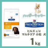 【◆】ヒルズ c/d マルチケア 小粒 1kg