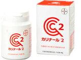 【◆】カリナール2 50g
