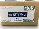 【◆】ロイヤルカナン猫用 腎臓サポート リキッド 200mlX3本×8セット