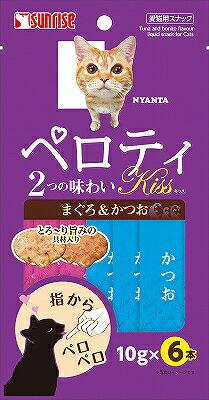 ニャン太のペロティキッス まぐろとかつお 2つの味わい 10g×6本【お取り寄せ商品の為、少々お時間を頂く場合がございます。】