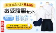 ポロシャツ バミューダ ソックス ポケットティッシュプレゼント ハッピー クローバー