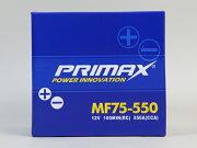 プリマックス バッテリー ブレイザー サバーバン マーキュリー