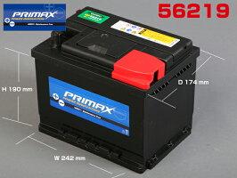 PRIMAXバッテリー(562-19)12V