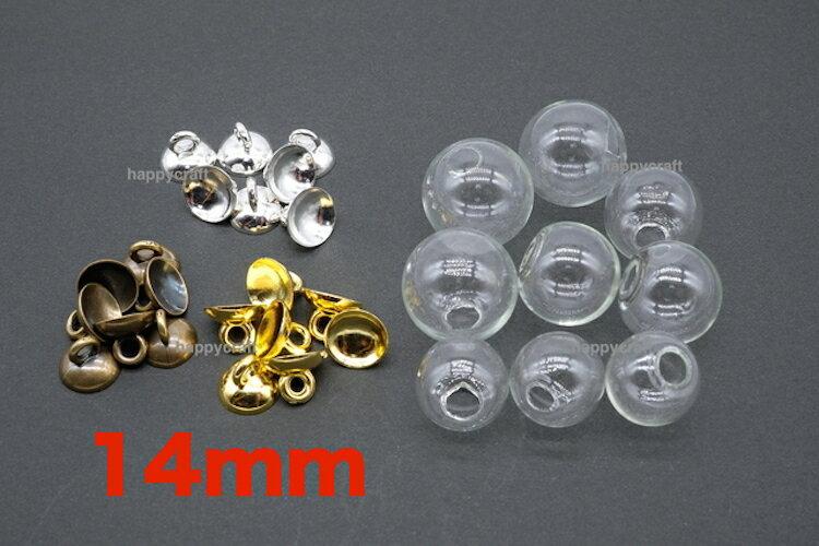 (ゆうパケット可) 蓋付き ガラスドーム 14mm 1個価格 ガラスボール ハッピークラフト/HAPPYCRAFT