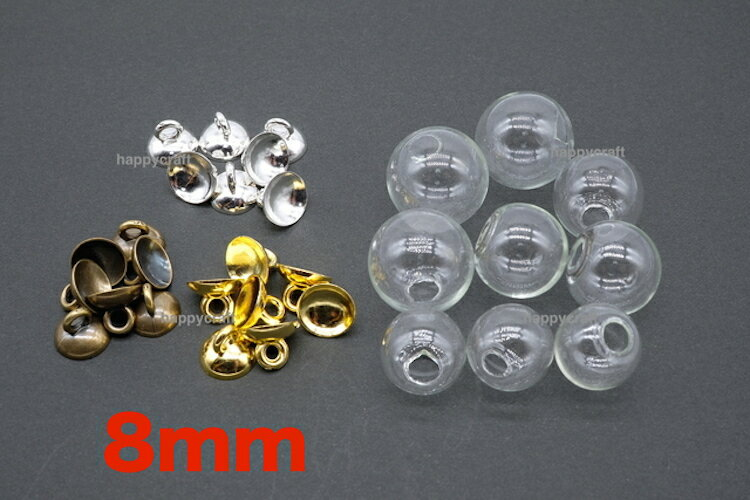 (ゆうパケット可) 蓋付き ガラスドーム 8mm 1個価格 ガラスボール ハッピークラフト/HAPPYCRAFT