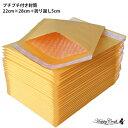 プチプチ袋 プチプチ付き封筒 商品梱包に 割れ物の発送に テープ付 / 22cm×28cm+折り返し5cm